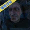 隔壁王爷爷的游戏中文汉化版迅雷下载地址 v1.8