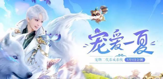 """诛仙手游联动大闹天宫:抢占游戏市场""""年轻化""""[多图]"""