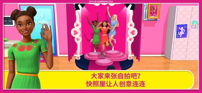 芭比梦幻屋冒险游戏安卓版(Barbie Dreamhouse Adventures)图1:
