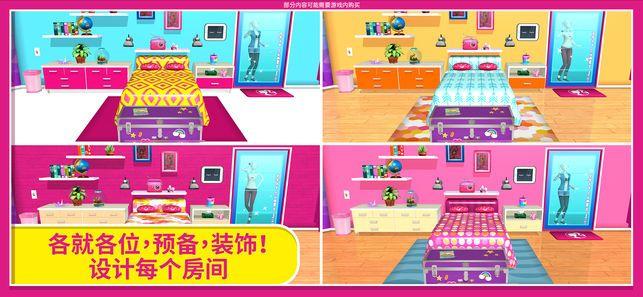 芭比梦幻屋冒险游戏安卓版(Barbie Dreamhouse Adventures)图4: