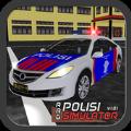 AAG警方模拟器手机版