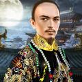 官道奇才手游官网最新版下载 v1.0