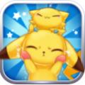 口袋宠物九游版游戏公测版正式服下载 v1.0.0