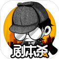 剧本杀官方安卓版游戏下载 v1.0