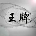 手游小二郎画质助手4.0