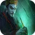 武庚记2外传官方网站下载正版游戏 v1.5.0