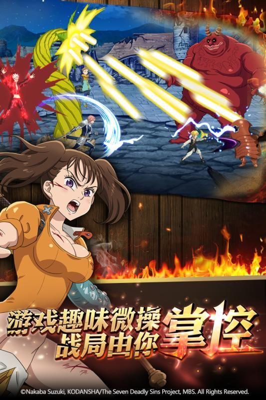 七人传奇英雄集结手游官方网站正式版下载图2: