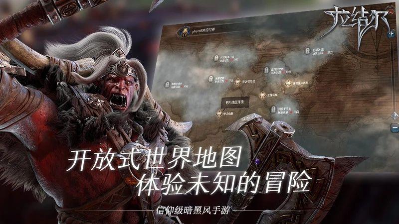 腾讯拉结尔ios下载链接游戏官方网站正式版图片1