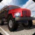 真实货车模拟模拟卡车游戏