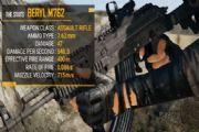 刺激战场M726怎么样?M726武器简评[多图]