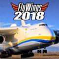 FlyWings2018修改版