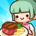 美食小厨神星级料理安卓版