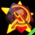 红色警戒2官方版