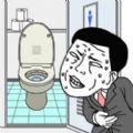 日本上厕所修改版