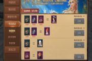 万王之王3D佣兵信物怎么得?初、中、高级三种信物获取方法[多图]