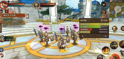 万王之王3D嘉年华第二章攻略 嘉年华铁血达成攻略[多图]图片2