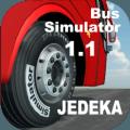 JEDEKA巴士模拟器修改版