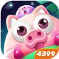 猪来了3.1.2.0版