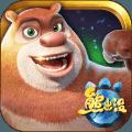 熊出没奇幻空间2游戏