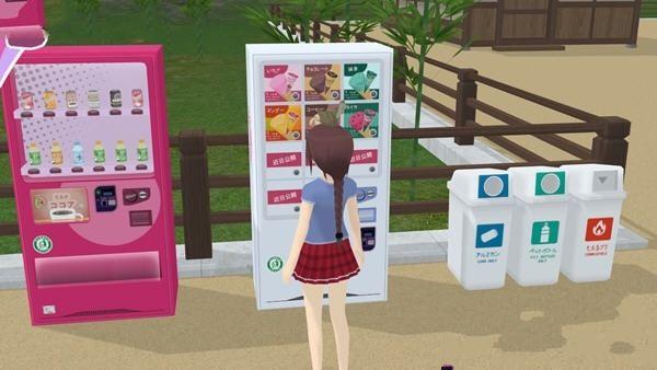 少女都城模拟器中文汉化游戏官方版下载图片6