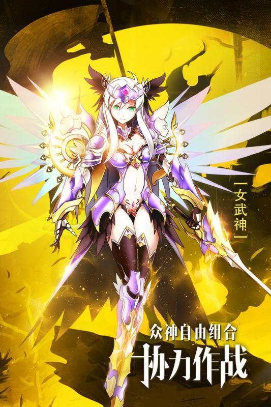 星空神曲手游官方下载安卓正式版图4: