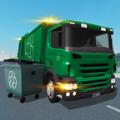 垃圾车模拟器2018安卓版