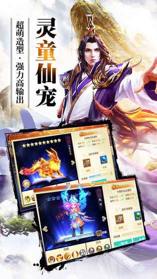 明月剑忆寒游戏公益服满v版下载图3: