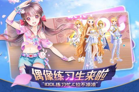 心舞游戏官方网站下载正式版图4: