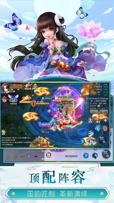 妖神世界官网版手游下载公测版图片1