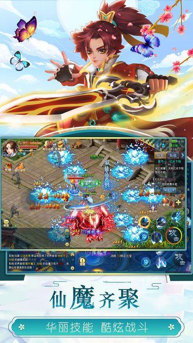 妖神世界官网版手游下载公测版图片3