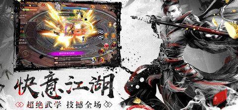 新剑侠再续世界情缘游戏公益服满v版下载图2: