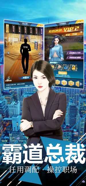 现代小宝手游官网最新版下载图2: