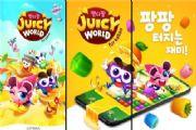《CandyPangJuicyWorld》手游上架双平台 加入头目模式[多图]