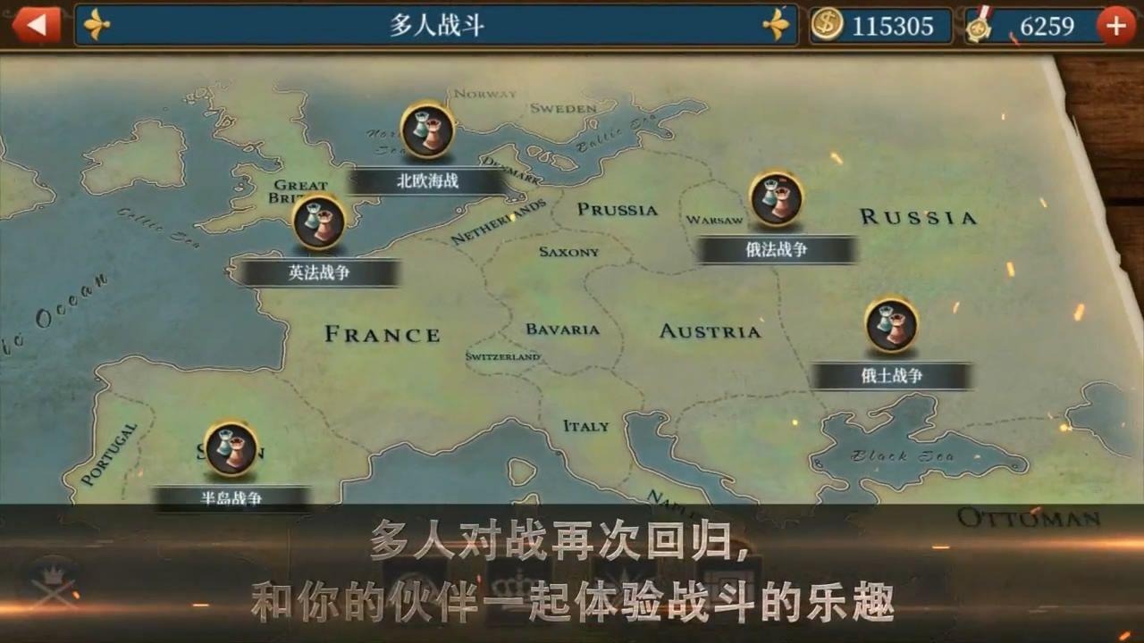 世界征服者5工业时代无限金币内购修改版图4: