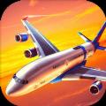 航空模拟2018修改版