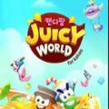 Candy Pang Juicy World游戏