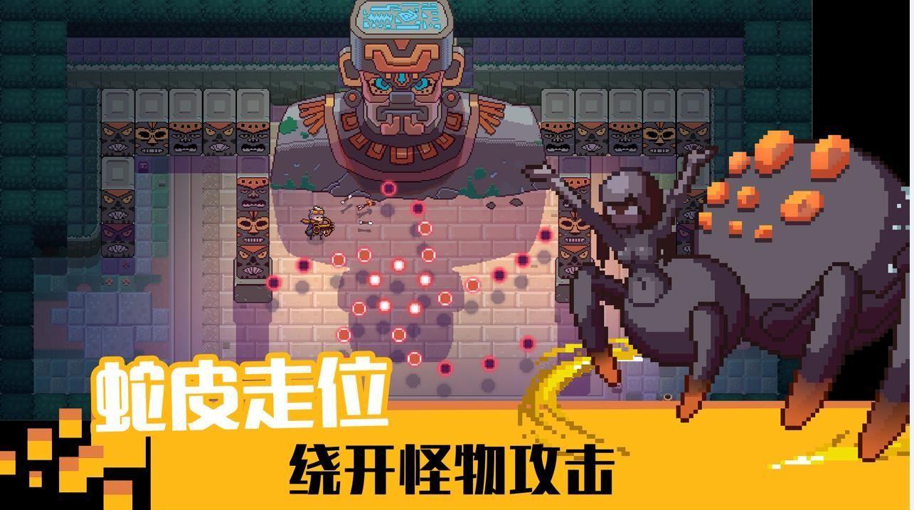 11游侠安卓官方版游戏图2:
