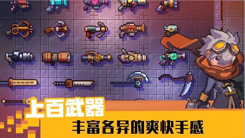 11游侠安卓官方版游戏图4: