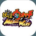 Medal Wars汉化版