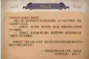 第五人格舞女9月13日上线:第一句台词让玩家无语?[多图]