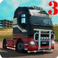 歐洲卡車模擬駕駛3中文版