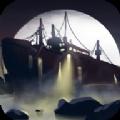 诡船谜案海港往事游戏