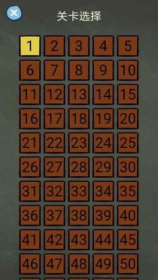 还有这种操作4评测:带有数学恶趣味游戏[多图]图片2