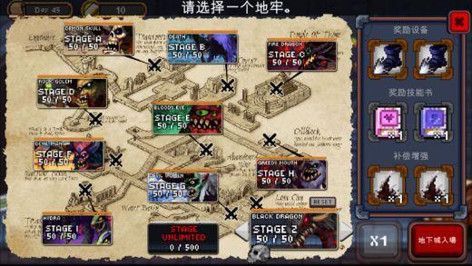 地牢公主手机游戏最新正版下载图2:
