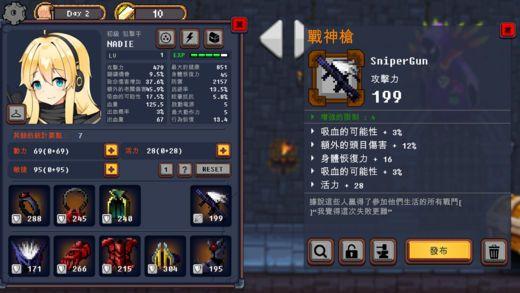 地牢公主手机游戏最新正版下载图3: