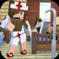 儿童医院模拟器游戏
