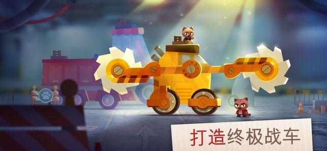 Gats战车大战IOS手游最新版官方网站下载图1: