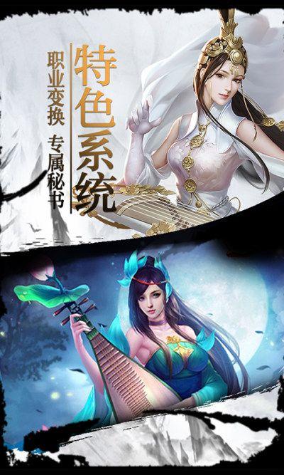 侠之剑官方网站下载最新正版地址图4:
