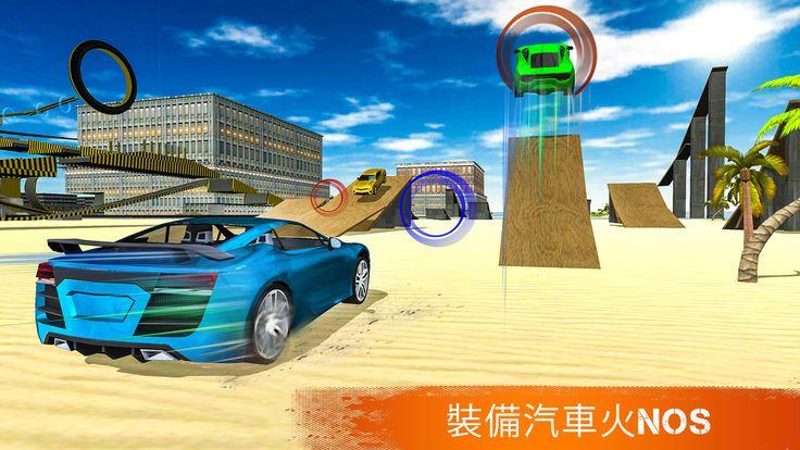不可能的天空汽车驾驶模拟器图2