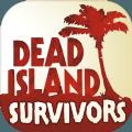 死亡岛幸存者安卓版